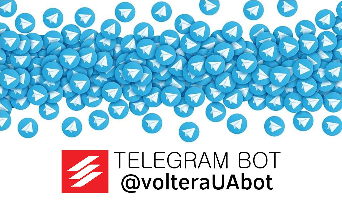 Начал работать Voltera Telegram Bot